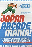 Japan Arcade Mania ! The turbo-charged world of Japan's game centers