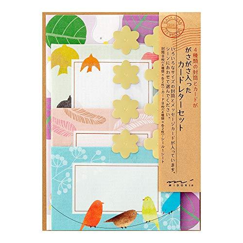 デザインフィル ミドリ レターセット ガサガサ カードタイプ 鳥柄 86486006