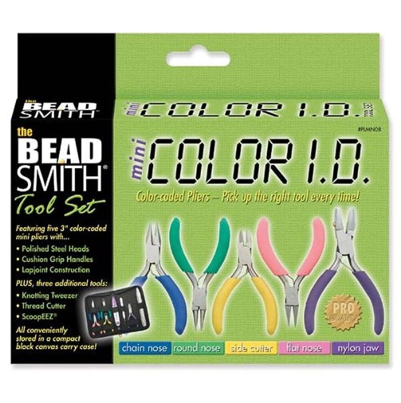 Beadsmith Mini 8 Piece - PLMN08