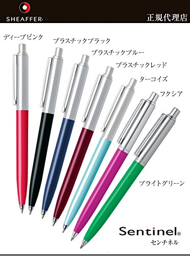 シェーファーボールペン『センチネルブライトグリーン(N23218151)』