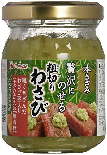 ハウス食品『本きざみ粗切りわさび』