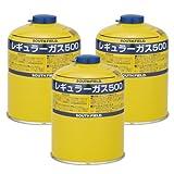 サウスフィールド 燃料 レギュラーガス 500 (3本パック)