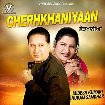 Cherhkhaniyaan