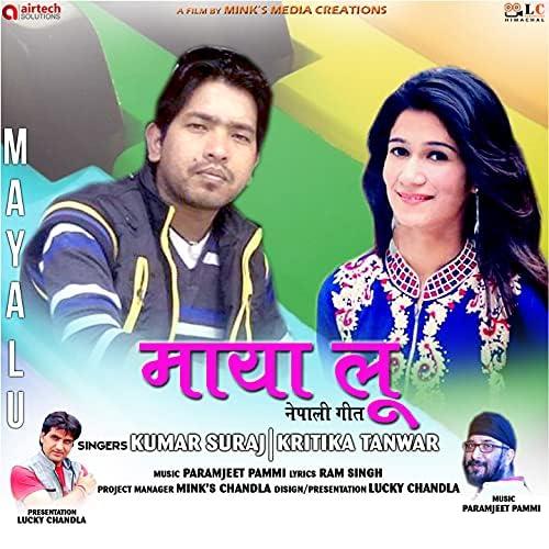 Kumar Suraj feat. Karitika Tanwar
