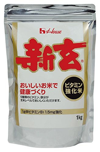 ハウスウェルネスフーズ 新玄 ビタミン強化米 1kg