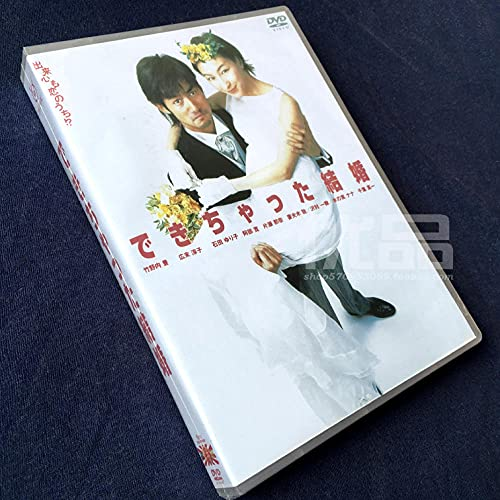 日本のドラマ竹Wilder/広東、「Fengzi結婚」6枚のディスクDVDボックス