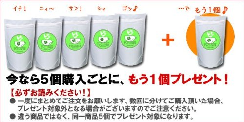 【スパイスティ】GingerCHAI「ジンジャーチャイ」(100g)