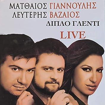 Diplo Glenti (Live)