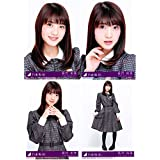 【若月佑美】 公式生写真 乃木坂46 インフルエンサー 封入特典 4種コンプ