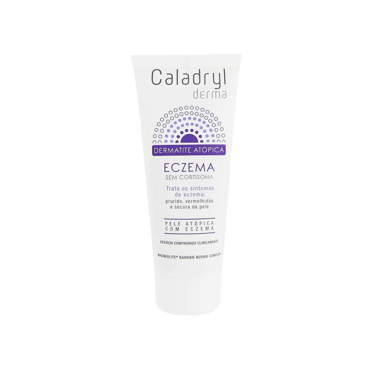 トランスミッション不利練習Caladryl Atopic Dermatitis Eczema 30g