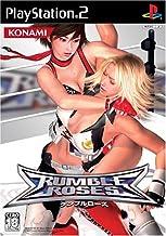 ランブルローズ Rumble Roses