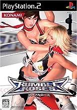 Rumble Roses [Japan Import]
