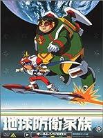 地球防衛家族 オールレンジ BOX [DVD]