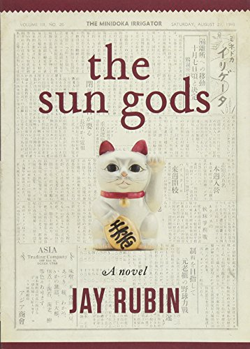 The Sun Godsの詳細を見る