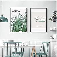 キャンバスポスター、北欧の装飾緑の植物の葉キャンバスポスター引用壁プリント絵画写真家の装飾フレームなし