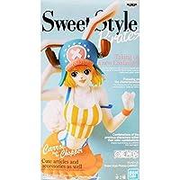 キャロット ASweet Style Pirates CARROT68229