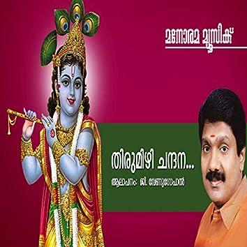 Thirumizhi Chandana