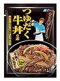 つゆだく牛丼の素 90g×10袋