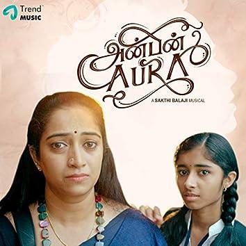 Anbin Aura (feat. Archana Girish, Shreya Nithi, Girish Kumar)