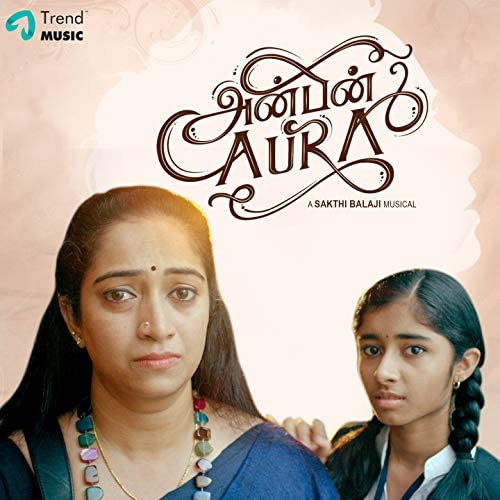 Aarthi MN Ashwin feat. Archana Girish, Shreya Nithi & Girish Kumar