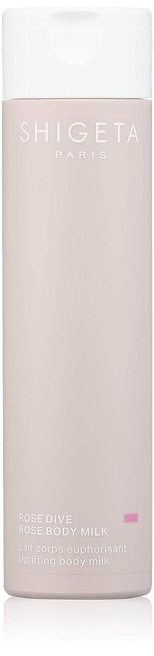 肘腹部抑制するSHIGETA(シゲタ) ローズダイブ ボディーミルク 200ml
