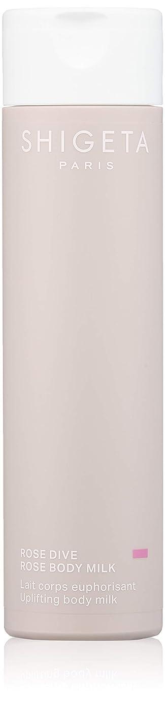 名門シーフード分類SHIGETA(シゲタ) ローズダイブ ボディーミルク 200ml