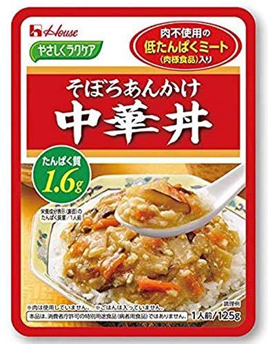 ハウス食品『やさしくラクケア 低たんぱくミート(肉様食品)入り そぼろあんかけ中華丼』