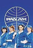 PAN AM/パンナム DVD-BOX(7枚組)