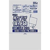 【5ケース特価】HHJ 吊り下げ規格袋 15号 食品検査適合 吊り下げタイプ 0.008×300×450mm 8000枚×5ケース 200枚×10冊×4箱×5 JJ15