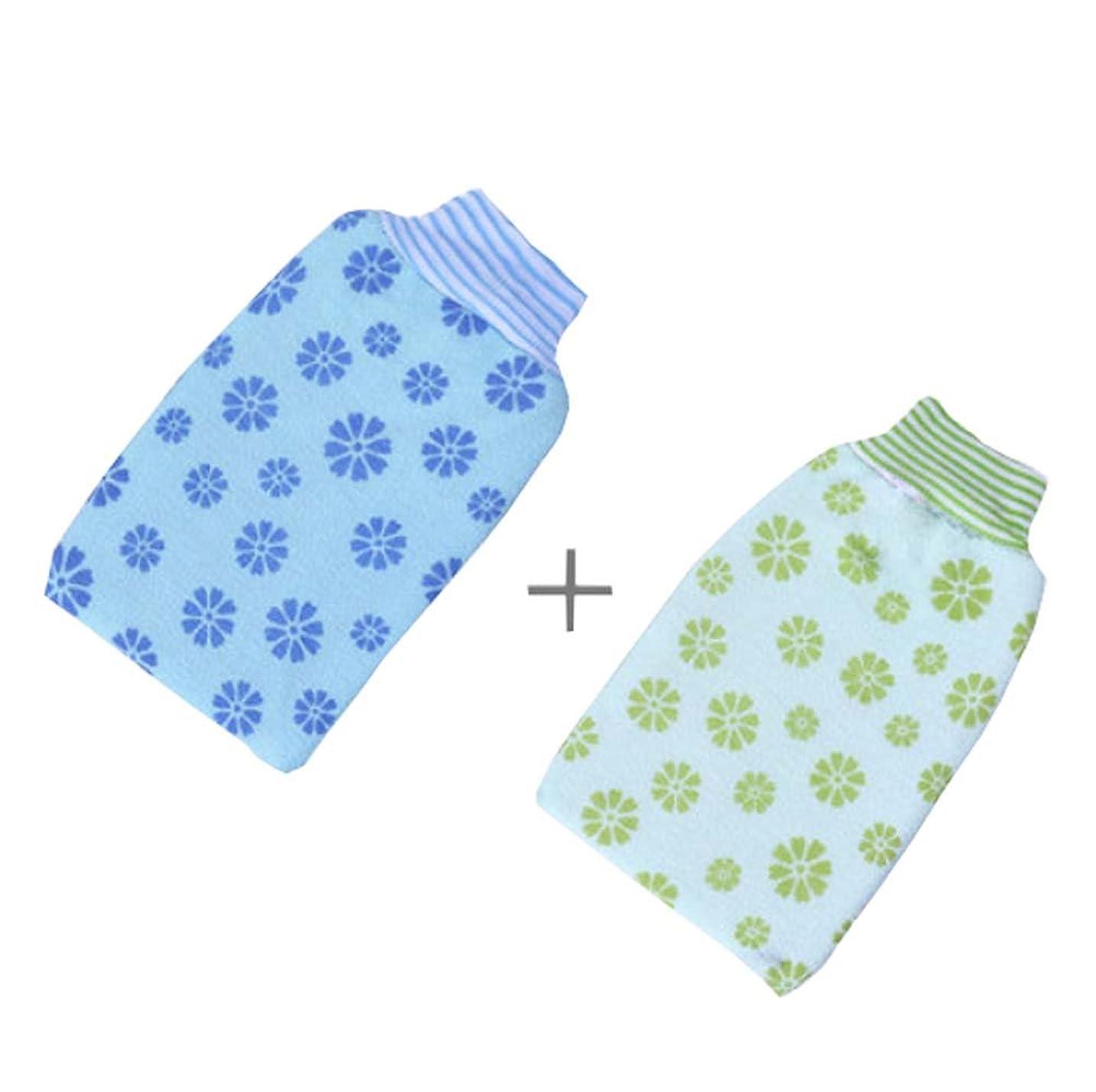 胚難民ペナルティバスタオル大人用厚めの両面擦り手袋、印刷