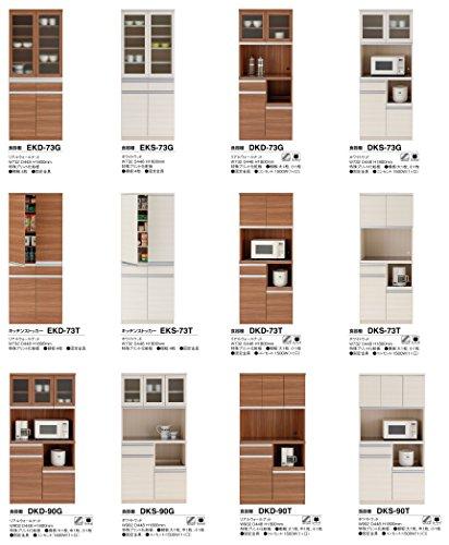 フナモコ 食器棚 【幅90.2×高さ180cm】 リアルウォールナット DKD-90G
