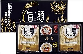 福山製麺所「旨麺」4食(磯紫菜付) 【ラーメン インスタントラーメン 即席麺 スープセット ギフト 詰め合わせ 食品】
