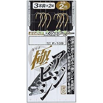 がまかつ(Gamakatsu) 極アジビシ3本仕掛 F109 10号-ハリス2. 45039-10-2-07