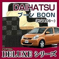 【DELUXEシリーズ】DAIHATSU ダイハツ ブーンBOON フロアマット カーマット 自動車マット カーペット 車マット(H28.04~、M700S/M710S) サクセスシリウス(無地) d-bun-2408delss