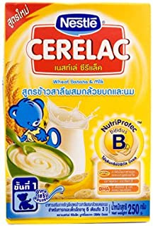 nestle cerelac banana & wheat with milk