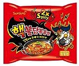 Samyang 2Xspicy Pollo Calientes Ramen Sabor - 40 Paquetes