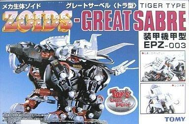 TOMY ZOIDS ZFI-003 Gran Sable (Tipo Tigre) Juguetes Sueno Proyecto de edicioen Limitada