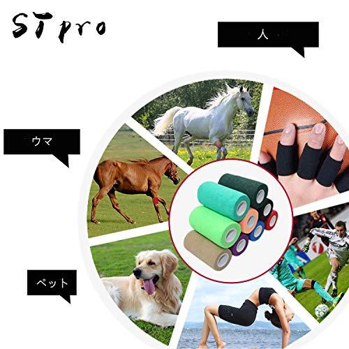 STpro自着性テーピング弾性包帯伸縮性通気性FDA承認7.5cmx4.5m幅応急手当エース包帯獣医テープ手首足首の捻挫と腫れ(黒,6rolls)