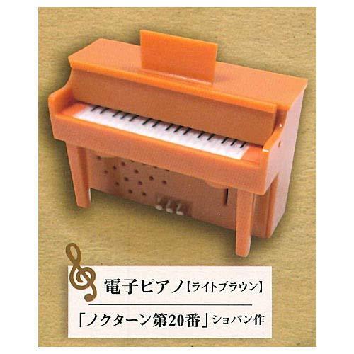 本当に鳴る!奏でよ!ピアノマスコット DEUX [3.電子ピアノ(ライトブラウン)](単品) ガチャガチャ カプセルトイ