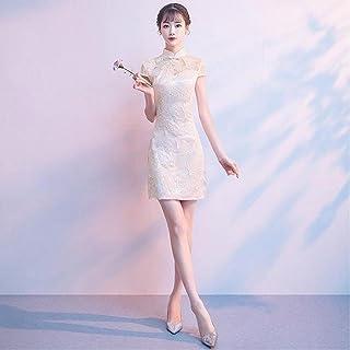 Women'S Pink Delicate Embroidered Sequins Cheongsam Elegant Short Temperament Novel Cheongsam