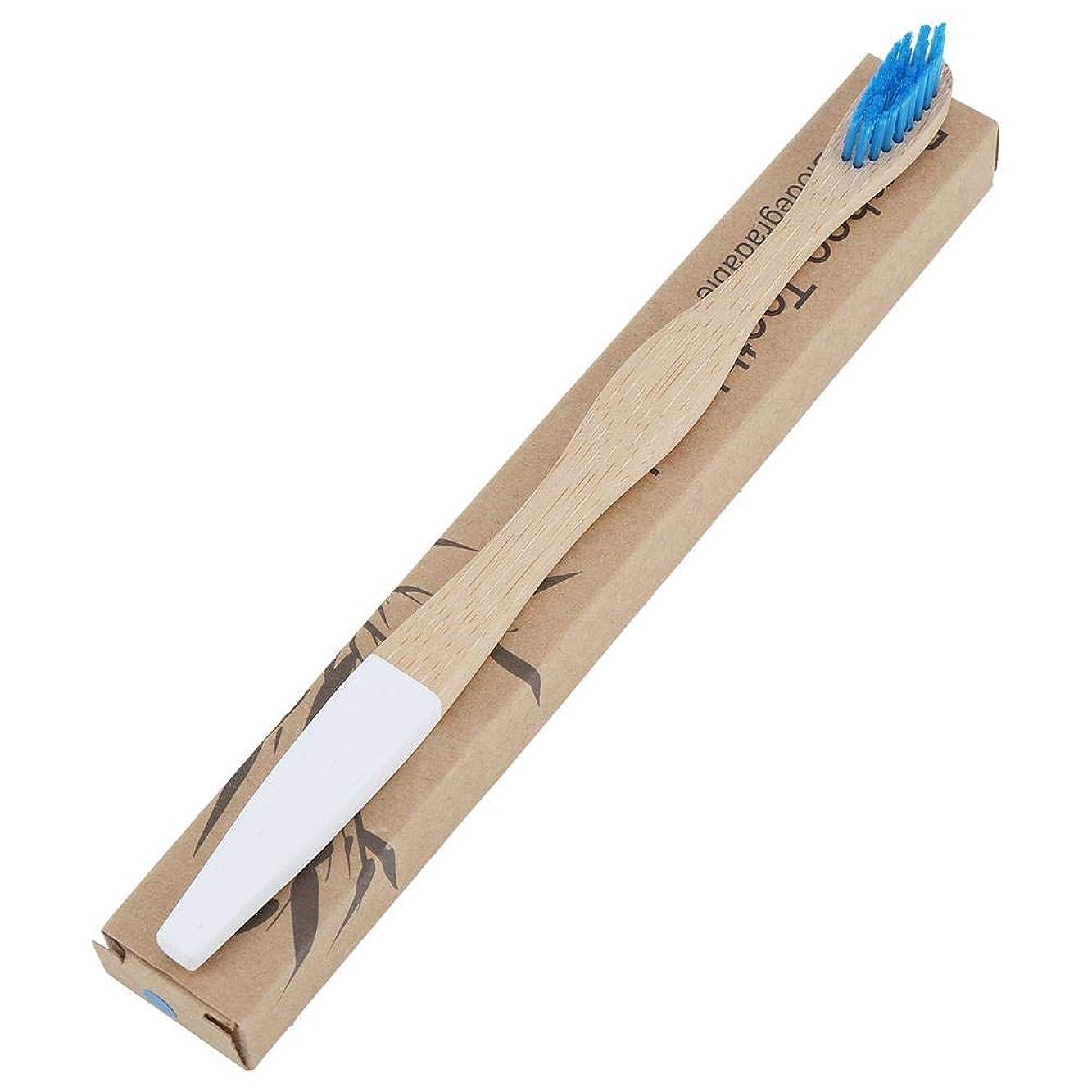 蓄積するする必要があるスワップ口の健康 贅沢ケア 柔らかい歯ブラシ 歯ブラシ 歯周ケアハブラシ 超極細毛 コンパクトかため 竹ハンドル ブラシ 知覚過敏予防 大人用ハブラシ 2本 色は選べません(ブルー)