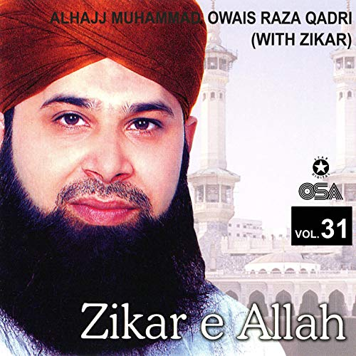 Sartaba Qadam Hai (with Zikar)
