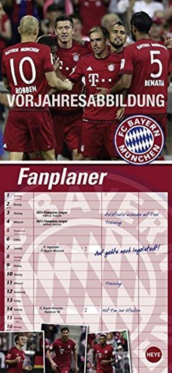 しょっぱい広大な電気のFC Bayern Muenchen Fanplaner 2017: Mit Spielergeburtstagen und viel Platz fuer Eintragungen