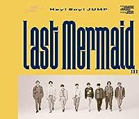 Last Mermaid…(通常盤)(特典なし)