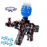 EKMON Electric Gel Ball Blaster-Toy Water Ball Gun Suitable for Teens Adults for Outdoor Activities-Gel Guns for Adults with 5000 Gel Water Bullets Beads-is The Best Gift for Children(Red)
