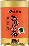 特選こんぶ茶 32.5g×2袋