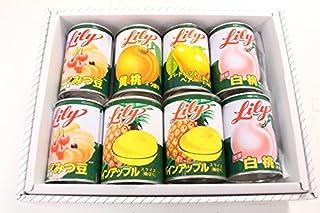 リリー缶詰めセット