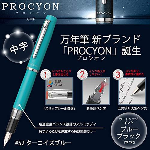 プラチナ万年筆万年筆プロシオン#52ターコイズブルー中字PNS-500052-3