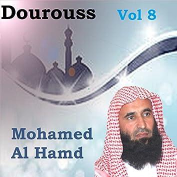 Dourouss Vol 8 (Quran)