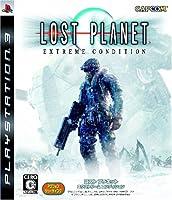 ロスト プラネット エクストリーム コンディション - PS3